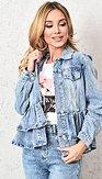 Džínová bunda Coco, světle modrá
